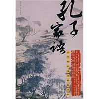 Classic Reading in Huachuan Shi Zi Jia Yu (Paperback) (Chinese Edition): chen yu