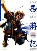Journey to the West of 14 Genuine: WU CHENG EN