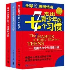 House slaves Miscellanies. Mature sexual Heart Sutra (Set of 2 volumes) (Paperback)(Chinese Edition...
