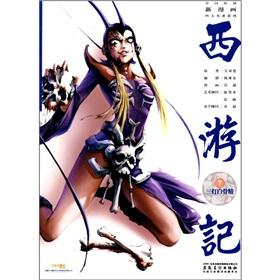 Journey to the West of 7: The: WU CHENG EN
