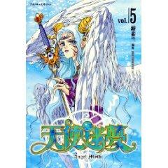 Lost Dream Angels (3) / Collection Sulan Comics (Paperback)(Chinese Edition): YOU SU LAN