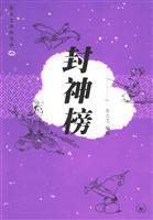 Gods (Tsai humor comics) (Paperback)(Chinese Edition): CAI ZHI ZHONG