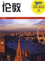 London (Paperback)(Chinese Edition): YING) BU LAI EN · BEI ER
