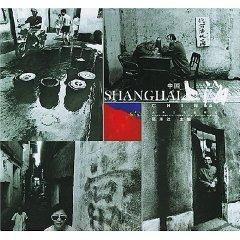 Shanghai · China(Chinese Edition): BEN SHE,YI MING