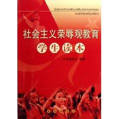 Construction and Reconstruction (Student Reader) (Paperback)(Chinese Edition): YIN LI NONG