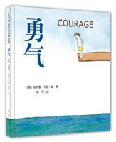 Courage (Reprint) (Paperback)(Chinese Edition): BO NA DE · WEI BO (Bernard Waber)