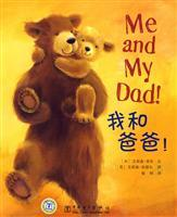 Me and My Dad!(Chinese Edition): AI LI SEN