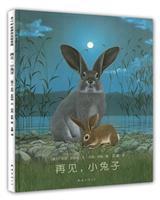 goodbye, rabbit (hardcover)(Chinese Edition): YUE KE ·