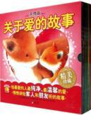 mom kiss (paperback)(Chinese Edition): KE LAI ER · FU LAI DE MAN
