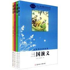 new curriculum standards for Reading: Journey to: WU CHENG EN