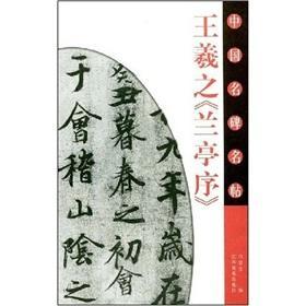 Wang Lan Ting Xu (Paperback)(Chinese Edition): FENG DE LIANG