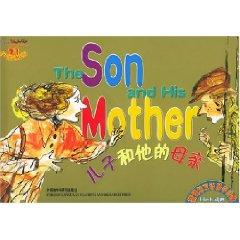 son and his mother (with VCD discs 1) (Paperback)(Chinese Edition): JIANG LUN TING