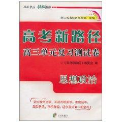 Ningbo New riddle (paperback)(Chinese Edition): FU RUI TING