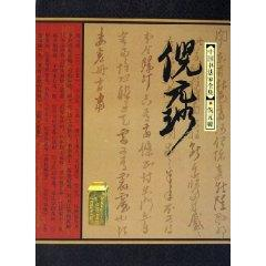 Hu Xiaoshi (paperback)(Chinese Edition): XIE JIAN HUA