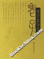 I in today s (other)(Chinese Edition): HOU CAI