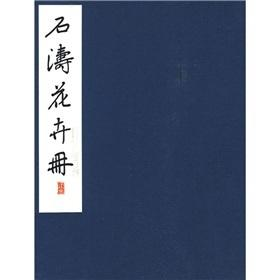 China five thousand years (Classic Collector s Edition) ( beautiful bookmarks) (Paperback)(Chinese ...