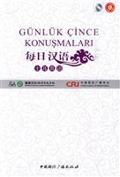 Daily Chinese: Turkish (set of 6 volumes) (with CD-ROM 1) (hardcover)(Chinese Edition): MEI RI HAN ...