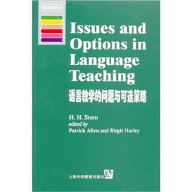Issues and options in language teaching(Chinese Edition): AI LUN (Allen)