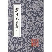 Mr. Zhenchuan set (Set 2 Volumes) (Paperback)(Chinese Edition): GUI YOU GUANG