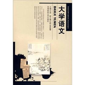University of Languages (Paperback)(Chinese Edition): FANG QI