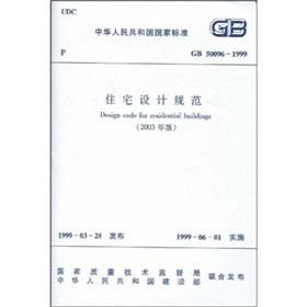 GB 50034-2004 standard architectural lighting design (paperback)(Chinese Edition): BEN SHE.YI MING