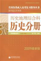 Ancient Chinese (Vol.1) (Paperback)(Chinese Edition): XU JIA LU