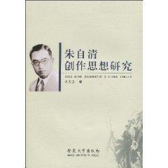 qing Creative Thought (Paperback)(Chinese Edition): FANG DA WEI