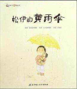 love education picture books (2 volumes) (fine): LI ZHE HUAN