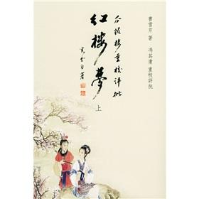 melon Rice Dream House re-approved school assessment (Set 3 Volumes) (Paperback)(Chinese Edition): ...