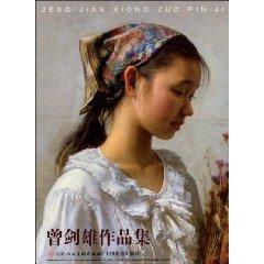 portfolio had KIM HUNG (paperback)(Chinese Edition): CENG JIAN XIONG