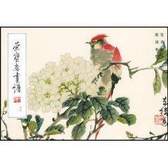Rongbaozhai Huapu 99 (paperback)(Chinese Edition): LU YI FEI