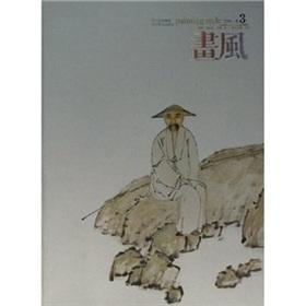 style: 2006 Volume 3 (Paperback)(Chinese Edition): HUAI YI