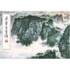 Rongbaozhai Huapu 142 (paperback )(Chinese Edition): QIAN SONG YAN