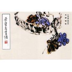 Rong Bao Zhai Huapu 36 (paperback)(Chinese Edition): ZHU QI ZHAN