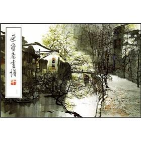 Rongbaozhai Huapu 38 (paperback)(Chinese Edition): LIU MAO SHAN