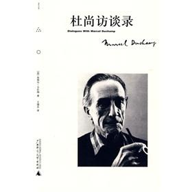 Dialogues with Marcel Duchamp(Chinese Edition): PI AI ER