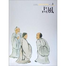 style (2005 Volume 1) ( paperback)(Chinese Edition): HUAI YI