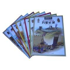 diffuse watched history series (set all 8 volumes) (Paperback)(Chinese Edition): SI YU