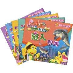 Wa Kaka and Yi Xixi variable flying fish (set of 5 volumes) (Paperback)(Chinese Edition): LI CHENG ...