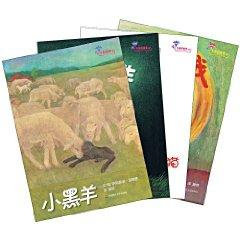 Rainbow Flower Picture Book Series (4 volumes) (Paperback)(Chinese Edition): BEI NEI TE XIU LEI DA