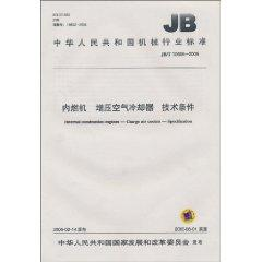 People Republic of the machinery industry standards (JB / T 6289-2005 instead of JB / T ...