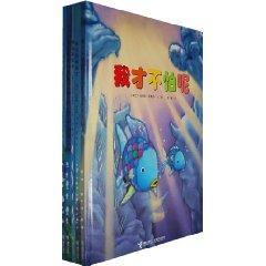 Rainbow Fish series (all 5 volumes. won: MA KE SI