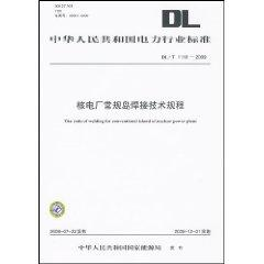 Electric Power System Operation and Management Regulations: BEN SHE.YI MING