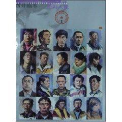 color portraits (four open Pro version) (Paperback)(Chinese Edition): GAO YIN HE