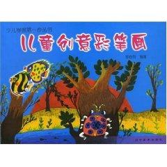 children creative color strokes (paperback)(Chinese Edition): GUO QI LING