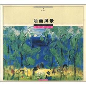 Understanding Oil Landscape Painting (Paperback )(Chinese Edition): ZHENG XIANG DONG