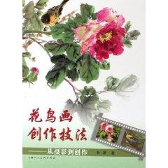 bird creative techniques: from photography to writing (paperback)(Chinese Edition): ZHANG YUAN