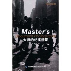 master s documentary photography (paperback)(Chinese Edition): LIN LU