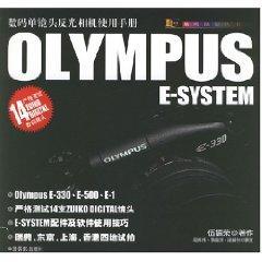 digital single-lens reflex camera manual (paperback)(Chinese Edition): WU ZHEN RONG