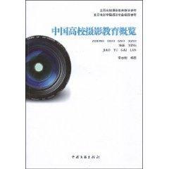 Chinese University Photography Education at a Glance: SU ZHI GANG